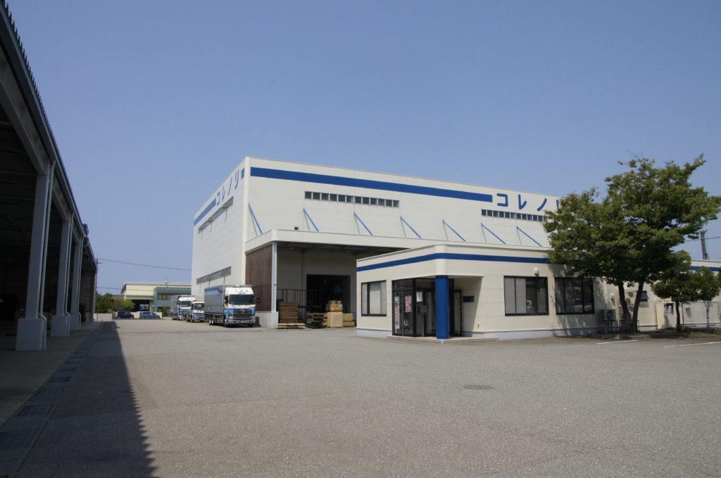 是則北陸運輸金沢営業所